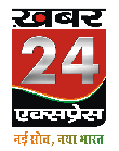 Khabar 24 Express India's Leading News Network, Khabar 24 Express Live TV shows, Latest News, Breaking News in Hindi, Daily News, News Headlines